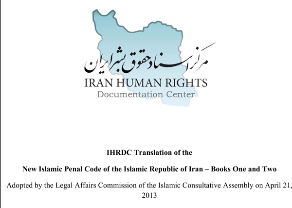 Islam - Translation of the new penal code